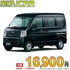 ☆月額 16,900円 楽乗りCAR 新車 スズキ エブリィバン 4WD 660 PCリミテッド セーフティサポート装着車 4AT