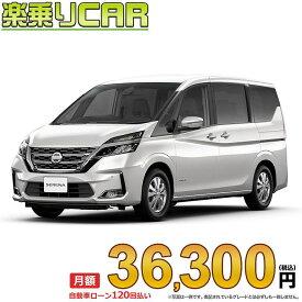 ☆月額36,300円 楽乗りCAR 新車 ニッサン セレナ 4WD 2000 G