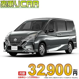 ☆月額32,900円 楽乗りCAR 新車 ニッサン セレナ 4WD 2000 ハイウェイスター