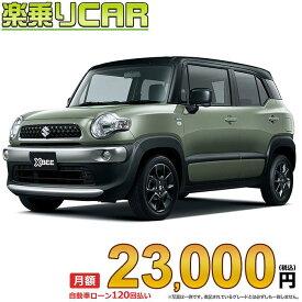 ☆月額 23,000円 楽乗りCAR 新車 スズキ XBEE(クロスビー) 4WD 1000 HYBRID MX