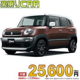 ☆月額 25,600円 楽乗りCAR 新車 スズキ XBEE(クロスビー) 4WD 1000 HYBRID MZ