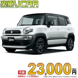 ☆月額 23,000円 楽乗りCAR 新車 スズキ XBEE(クロスビー) 2WD 1000 HYBRID MV