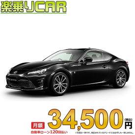 ☆月額 34,500円 楽乗りCAR 新車 トヨタ 86 2WD 2000 GT 6MT