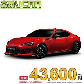 ☆月額 43,600円 楽乗りCAR 新車 トヨタ 86 2WD 2000 GR SPORT 6AT