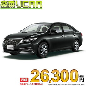 ☆月額 36,300円 楽乗りCAR 新車 トヨタ アリオン 4WD 1800 A18