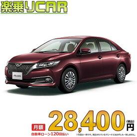 ☆月額 28,400円 楽乗りCAR 新車 トヨタ アリオン 4WD 1800 A18 Gパッケージ