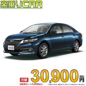 ☆月額 30,900円 楽乗りCAR 新車 トヨタ アリオン 4WD 1800 A18 G-plusパッケージ
