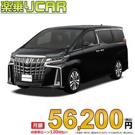☆月額 56,200円 楽乗りCAR 新車 トヨタ アルファード 2WD 3500 SC 7人乗り