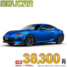 ☆月額 38,000円 楽乗りCAR 新車 スバル BRZ RWD 2400 S 6AT