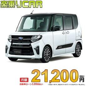 ☆月額 21,200円 楽乗りCAR 新車 スバル シフォンカスタム 2WD 660 RS スマートアシスト