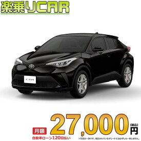 ☆月額 27,000円 楽乗りCAR 新車 トヨタ C-HR 2WD 1200 S-T CVT