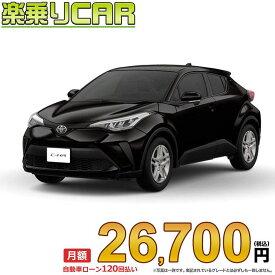 ☆月額 26,700円 楽乗りCAR 新車 トヨタ C-HR 2WD 1200 S-T 6MT