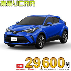 ☆月額 29,600円 楽乗りCAR 新車 トヨタ C-HR 2WD 1200 G-T CVT