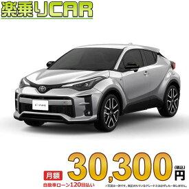 ☆月額 30,300円 楽乗りCAR 新車 トヨタ C-HR 2WD 1200 S-T GR SPORT 6MT