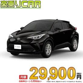 ☆月額 29,000円 楽乗りCAR 新車 トヨタ C-HR 4WD 1200 S-T CVT