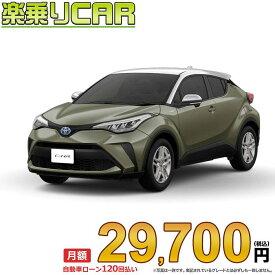 ☆月額 29,700円 楽乗りCAR 新車 トヨタ C-HR 2WD 1800 HYBRID S