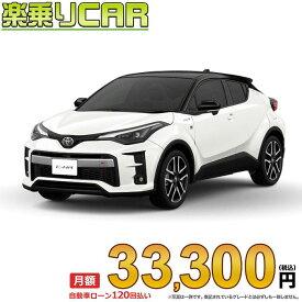 ☆月額 33,300円 楽乗りCAR 新車 トヨタ C-HR 2WD 1800 HYBRID S GR SPORT