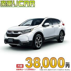 ☆月額 38,000円 楽乗りCAR 新車 ホンダ CR-V 2WD 1500 EX 7人乗り