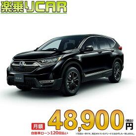 ☆月額 48,900円 楽乗りCAR 新車 ホンダ CR-Vハイブリッド 4WD 2000 e:HEV EX・BLACK EDITION 5人乗り