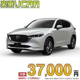 ☆月額 38,800円 楽乗りCAR 新車 マツダ CX-5 2WD 2200 XD Exclusive Mode 特別仕様車 6EC-AT