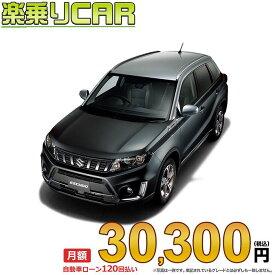☆月額 30,300円 楽乗りCAR 新車 スズキ エスクード 4WD 1400 Sリミテッド