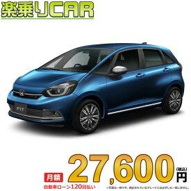 ☆月額 17,700円 楽乗りCAR 新車 ホンダ フィット 2WD 1300 BASIC