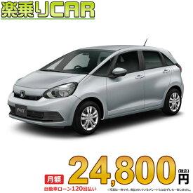 ☆月額 19,600円 楽乗りCAR 新車 ホンダ フィット 2WD 1300 HOME