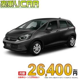 ☆月額 21,100円 楽乗りCAR 車 ホンダ フィット 2WD 1300 HOME Casa 20周年特別仕様車