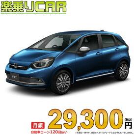 ☆月額 20,800円 楽乗りCAR 新車 ホンダ フィット 2WD 1300 NESS