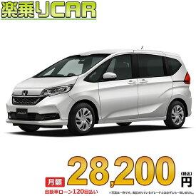 ☆月額 34,200円 楽乗りCAR 新車 ホンダ FREED+ HYBRID 4WD 1500 CROSSTAR Honda SENSING 5人乗り