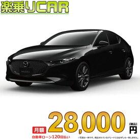 ☆月額 33,800円 楽乗りCAR 新車 マツダ MAZDA3 ハッチバック 2WD 1800 XD Burgundy Selection