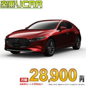 ☆月額 28,800円 楽乗りCAR 新車 マツダ MAZDA3 ハッチバック 4WD 1500 15S 6EC-AT