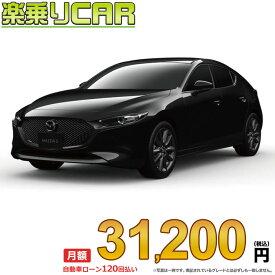☆月額 29,700円 楽乗りCAR 新車 マツダ MAZDA3 ハッチバック 4WD 1500 15S Touring 6EC-AT