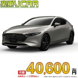 ☆月額 32,000円 楽乗りCAR 新車 マツダ MAZDA3 ハッチバック 2WD 2000 20S Burgundy Selection