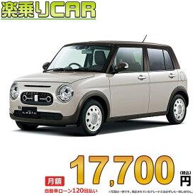 ☆月額 17,000円 楽乗りCAR 新車 スズキ ラパン 4WD 660 S