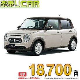 ☆月額 17,700円 楽乗りCAR 新車 スズキ ラパン 4WD 660 特別仕様車 MODE