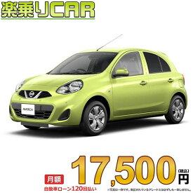 ☆月額 17,500円 楽乗りCAR 新車 ニッサン マーチ 2WD 1200 X Vセレクション パーソナライゼーション