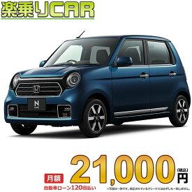 ☆月額 21,000円 楽乗りCAR 新車 ホンダ NONE 4WD 660 Premium