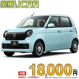 ☆月額 18,000円 楽乗りCAR 新車 ホンダ NONE 2WD 660 Original