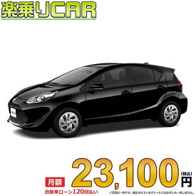 ☆月額 23,100円 楽乗りCAR 新車 トヨタ アクア 2WD 1500 G