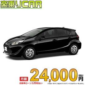 ☆月額 24,000円 楽乗りCAR 新車 トヨタ アクア 2WD 1500 G