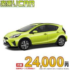 ☆月額 24,000円 楽乗りCAR 新車 トヨタ アクア 2WD 1500 Crossover