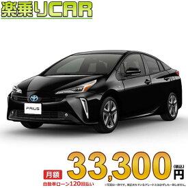 ☆月額 33,300円 楽乗りCAR 新車 トヨタ プリウス 4WD 1800 S ツーリングセレクション