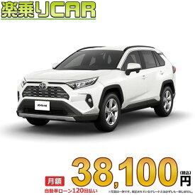 ☆月額38,100円 楽乗りCAR 新車 トヨタ RAV4 4WD 2000 G