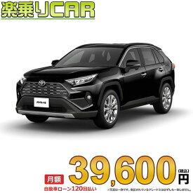 """☆月額39,600円 楽乗りCAR 新車 トヨタ RAV4 4WD 2000 G """"Z package"""""""