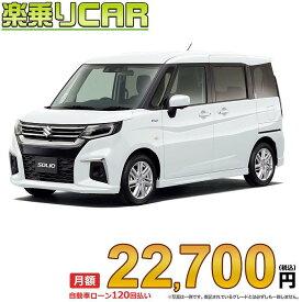 ☆月額 22,700円 楽乗りCAR 新車 スズキ ソリオ 4WD 1200 HYBRID MX