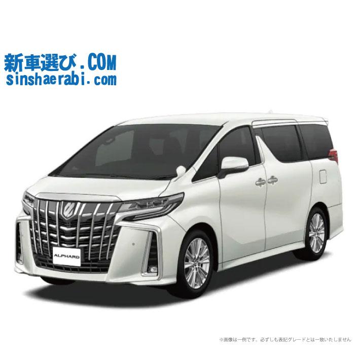 ☆月額 45,200円 楽乗りCAR 新車 トヨタ アルファード 2WD 2500 S 7人乗り