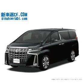 《 新車 トヨタ アルファード 2WD 2500 S Cパッケージ 7人乗り 》