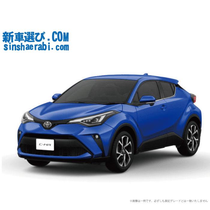 """《新車 トヨタ C-HR 4WD 1200 S-T""""LED Package""""ガソリン車 》"""