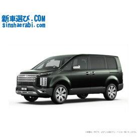 《 新車 ミツビシ デリカD5 4WD 2200 P 7人乗り/8人乗り 》